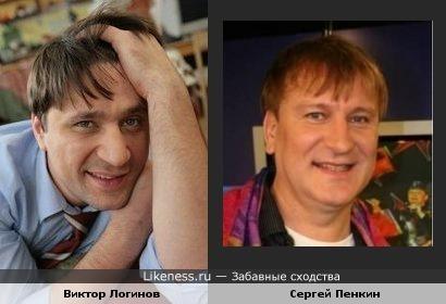 Виктор Логинов (Гена Букин) и Сергей Пенкин похожи