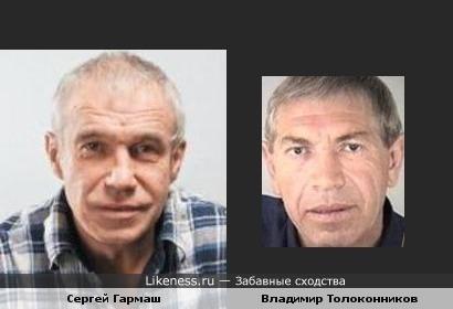 Сергей Гармаш похож на Полиграф Полиграфыча