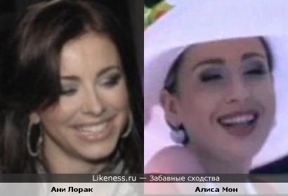 Ани Лорак похожа здесь на Алису Мон