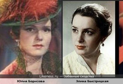 """Юлия Борисова (Настасья Филипповна из """"Идиота"""") похожа здесь на Элину Быстрицкую"""
