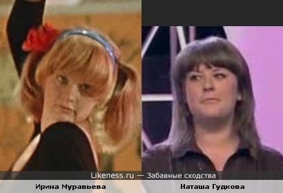 Ирина Муравьева и Наташа Гудкова здесь похожи