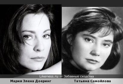 Татьяна Самойлова и Вдова Бланко