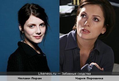 Мелани Лоран похожа на Марию Порошину