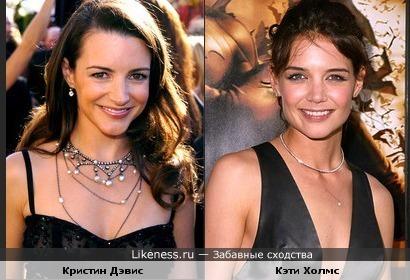 Кристин Дэвис и Кэти Холмс похожи