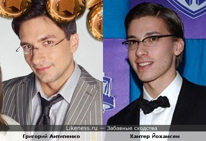 Григорий Антипенко и Хантер Йохансен