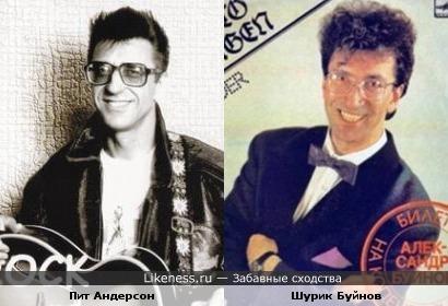 Латвийский рок-музыкант Пит Андерсон похож на Александра Буйнова
