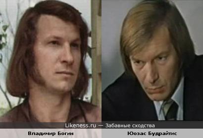 Владимир Богин похож на Юозаса Будрайтиса
