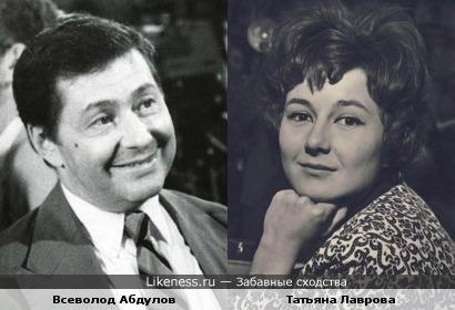 На этом фото Татьяна Лаврова напомнила Всеволода Абдулова