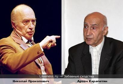 Николай Прокопович и Артём Карапетян на этом фото похожи
