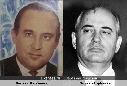 Поэт-песенник Леонид Дербенёв на этом фото похож на Мишку меченого.