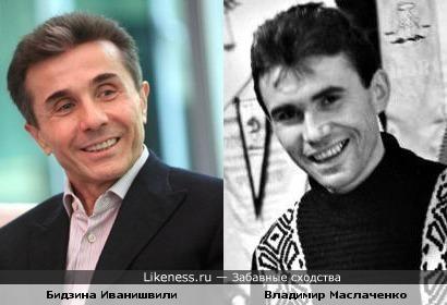 Иванишвили похож на молодого Маслаченко
