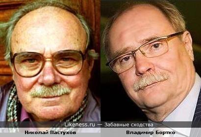 Николай Пастухов и Владимир Бортко