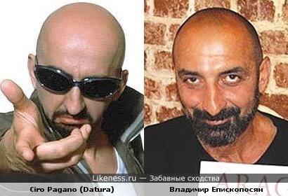 Участник итальянского танцевального проекта Datura похож на Владимира Епископосяна