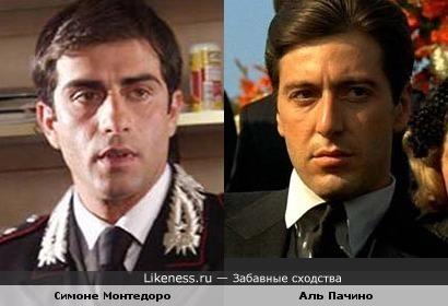 Итальянский актёр Симоне Монтедоро и Аль Пачино в молодости похожи