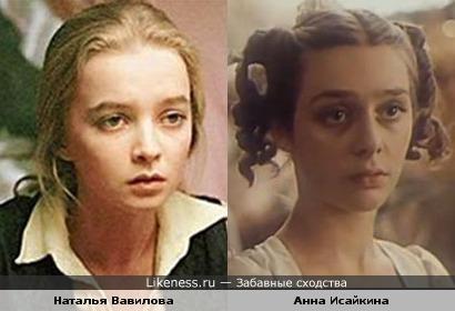 Анна Исайкина и Наталья Вавилова.