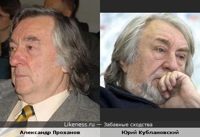 Юрий Кублановский на этом фото напомнил Александра Проханова.