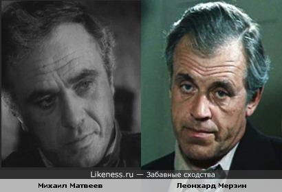 Михаил Матвеев и эстонский актёр Леонхард Мерзин.