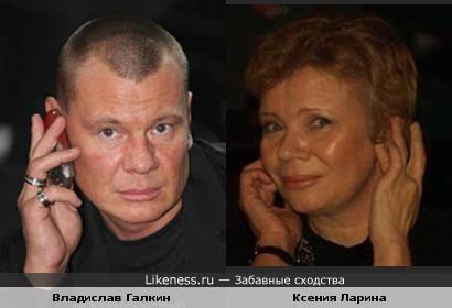 """Владислав Галкин и Ксения Ларина(""""Эхо Москвы"""") немного похожи."""