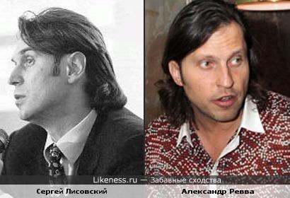Сергей Лисовский на этом фото похож на Александра Ревву