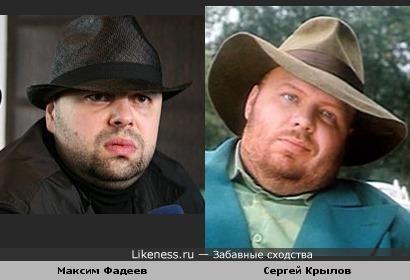 Макс Фадеев напомнил здесь Сергея Крылова