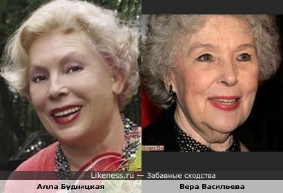 Алла Будницкая, как Вера Васильева, только моложе.