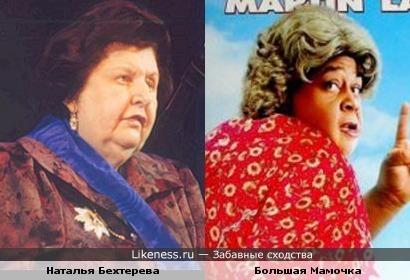 Наталья Петровна Бехтерева и Мартин Лоуренс в образе имеют определённые сходства.