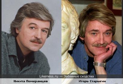 Игорь Старыгин и Никита Померанцев