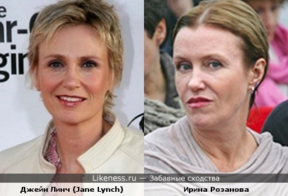 Джейн Линч немного напомнила Ирину Розанову
