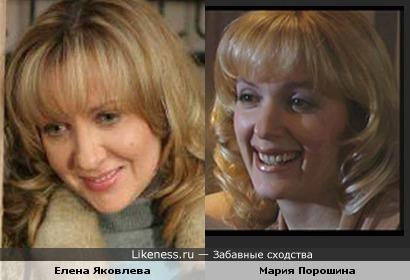 Мария Порошина в этом ракурсе напомнила Елену Яковлеву