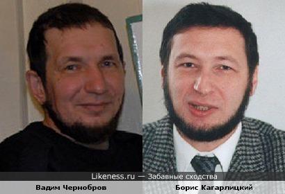 Борис Кагарлицкий и Вадим Чернобров