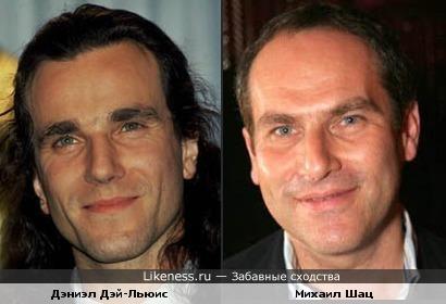 Михаил Шац и Дэниэл Дэй-Льюис