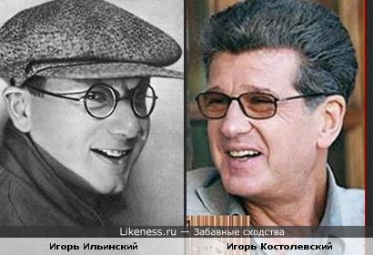 Два Игоря на этих фото немного похожи