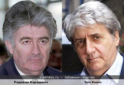 Радован Караджич и Том Конти