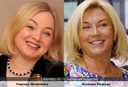 Марина Яковлева и Аманда Редман