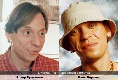 Найк Борзов и Артур Крупенин