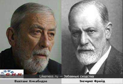 Буба Кикабидзе похож на старика Фрейда