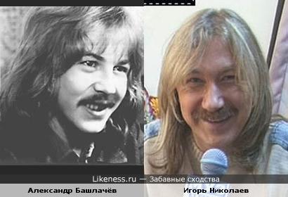 Александр Башлачёв с усами похож на Игоря Николаева