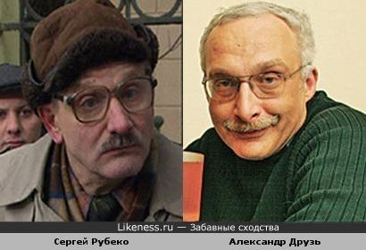 Сергей Рубеко в образе похож на Александра Друзя
