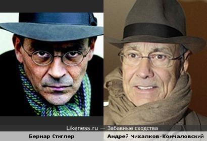 Андрей Михалков-Кончаловский и Бернар Стиглер