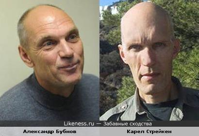 Александр Бубнов и Карел Стрейкен