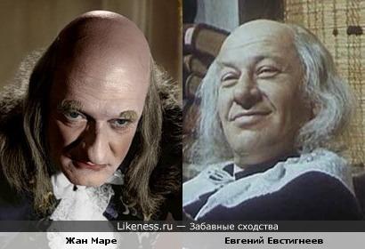Жан Маре в образе горбуна напомнил Евгения Евстигнеева
