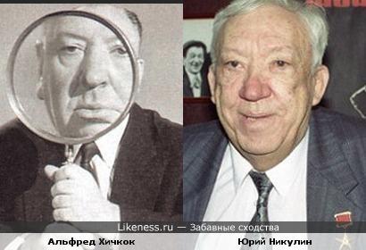 Увеличенное лицо Альфреда Хичкока напомнило Юрия Никулина.
