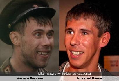Алексей Панин и Михаил Никитин