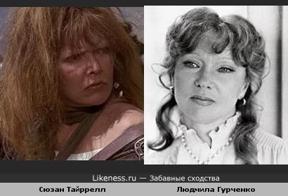 Людмила Гурченко и Сюзан Тайррелл