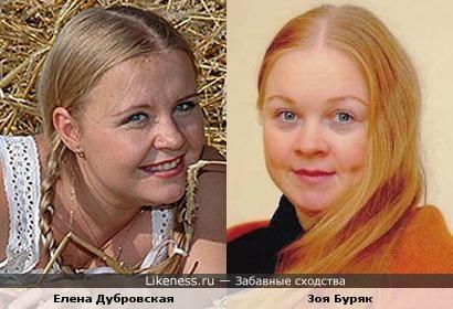 Зоя Буряк и Елена Дубровская