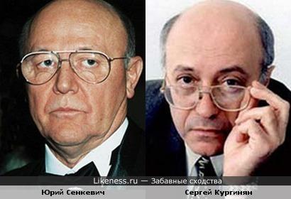 Сергей Кургинян и Юрий Сенкевич