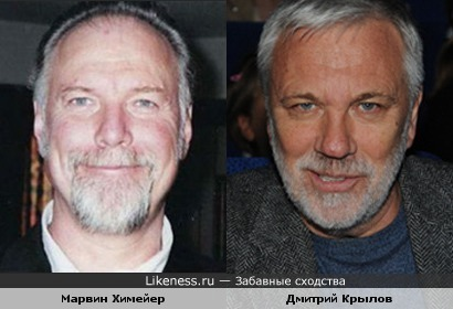 """Дмитрий Крылов и """"последний герой Америки"""" Марвин Химейер"""