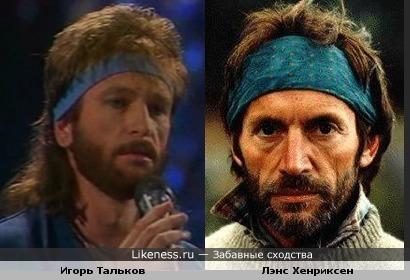 Лэнс Хенриксен в образе напомнил Игоря Талькова