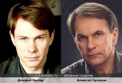 Алексей Гуськов и Дмитрий Муляр