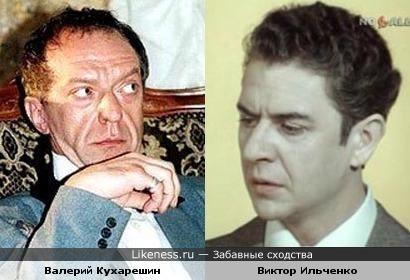 Виктор Ильченко и Валерий Кухарешин